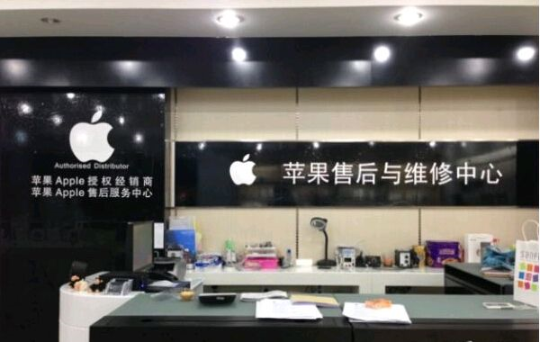 淮南田家庵區蘋果維修點:蜂星生達-淮南店服務口碑