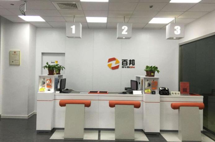 东营东营区苹果维修点:百邦-东营店评价不错