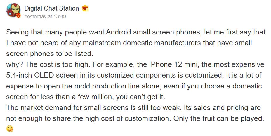 顯然,市場需求還不夠高,不足以證明iPhone 12的迷你安卓系統是合理的選擇