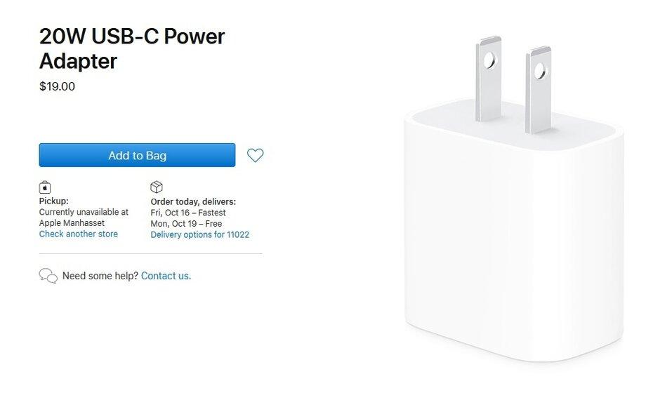 蘋果降低了從iPhone盒中移除的兩個配件的價格